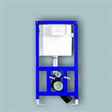 Produktbild: SANIT WC-Element 995 N mit kleiner Revisionsöffnung Betätigung von vorn/oben
