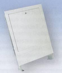 Produktbild: Verteilerschrank VSU-1  Höhe 665 mm x Breite 500 mm