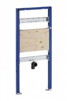 Produktbild: GEBERIT DUOFIX für Ausgussbecken 130 cm, für Wandarmatur AP