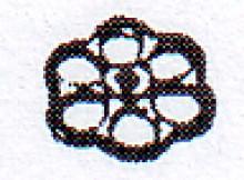 """Produktbild: Handrad f. Messing-Ventil 1"""""""