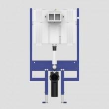 Produktbild: SANIT WC-Element INEO 80 PLUS 1120/635