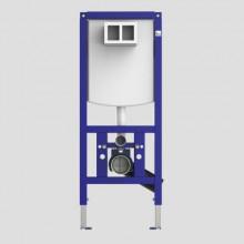 Produktbild: SANIT WC-Element INEO PLUS behindertengerecht 1120/45SANIT WC-Element INEO PLUS behindertengerecht 1120/4500, Nachfolger von 9070700