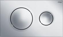 Produktbild: VIEGA VISIGN FOR STYLE 20 Betätigungsplatte 2-Mengen-Spülung, weiß