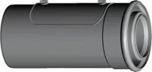 Produktbild: WOLF Luft-/Abgasrohr DN 80/125 Länge: 250 mm, m. Revisionsöffnung, weiß
